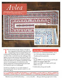200 - Byzantine Scroll & Meander Table Runner