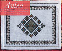 Anatolian Argyle Table Mat - Cool