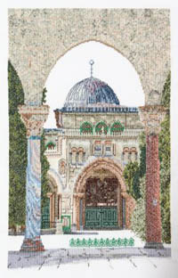 Al-Aqsa Mosque Kit