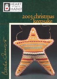 2003 Christmas Keepsake Ornament