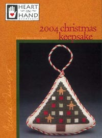 2004 Christmas Keepsake