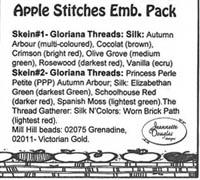 Apple Stitches