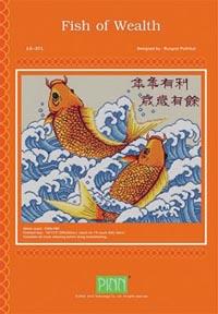 Fish Of Wealth