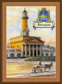 Kostroma - Cities of Russia Kit