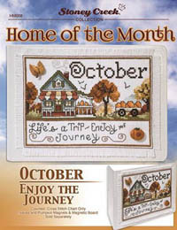 House Of The Month - October