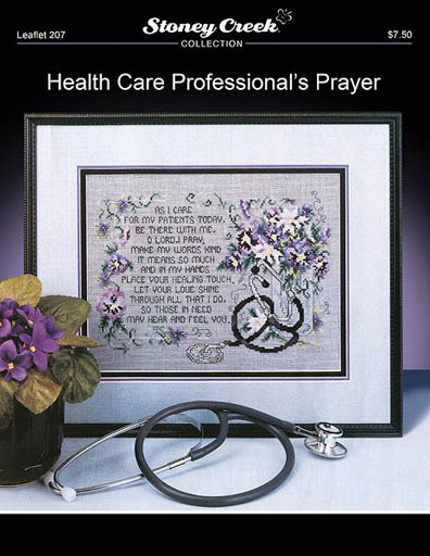 Health Care Professional's Prayer