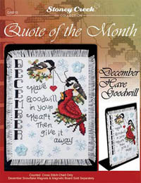Quote of the Month - December