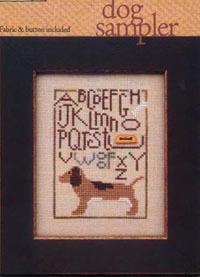 Dog Sampler Kit