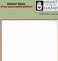 Alphabet Mania - Personalization
